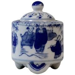 Chinese Porcelain Small Lidded Censer