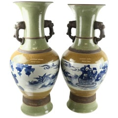 Pair of Chinese Crackle Glaze Celadon Vases