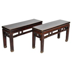 Qing Dynasty Rectangular Chinese Bench with Original Lacquer