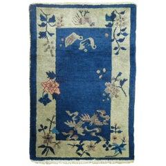 Blue Chinese Art Deco Rug Mat
