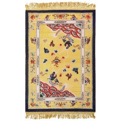 Gold Small Size Dragon Design Antique Silk Chinese Rug. Size: 4 ft x 6 ft