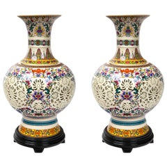 Pair of Pierced Body Chinese Porcelain Table Lamps