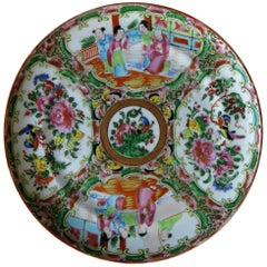 19th Century Chinese Export Porcelain Plate or Dish Rose Medallion, Qing Ca 1870