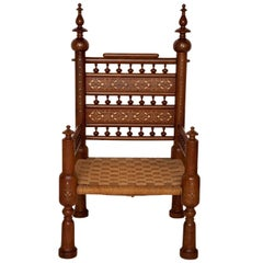 Moorish Syrian Brass Inlaid Chair