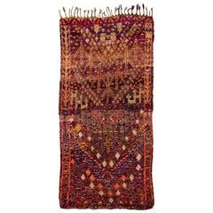 Multicolor Beni Mguild Vintage Moroccan Rug