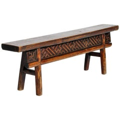 Qing Dynasty Cart Stool with Decorative Carving