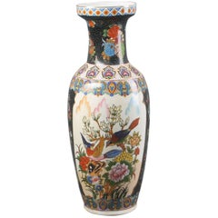 Chinese Floor Vase