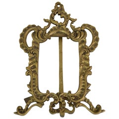 French Antique Brass Picture Frame