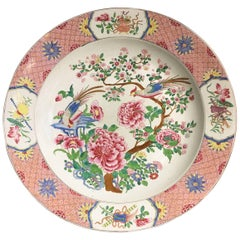 Large Chinese Export Style Famille Rose Enameled Porcelain Charger, circa 1900