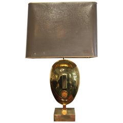 Rare Willy Daro Table Lamp, Brass and Agate, 1970s