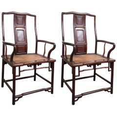 Pair of Quality 19th Chinese Armchairs