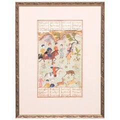 Persian Hunting Outing Manuscript Painting