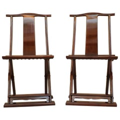 Fine Pair of Jumu Yokeback Folding Chairs