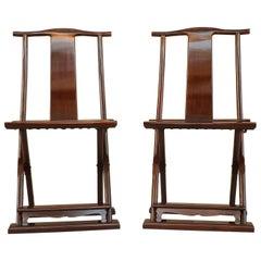 Fine Pair of Jumu Yokeback Folding Chairs