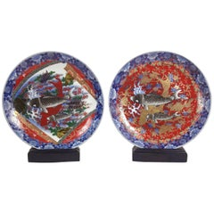 Pair of Late 19th Century Japanese Meiji Pottery Chargers