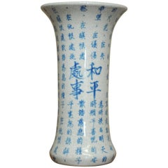 Chinese Blue and White Porcelain Trumpet Vase with Script