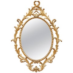 Antique French Gilt Mirror
