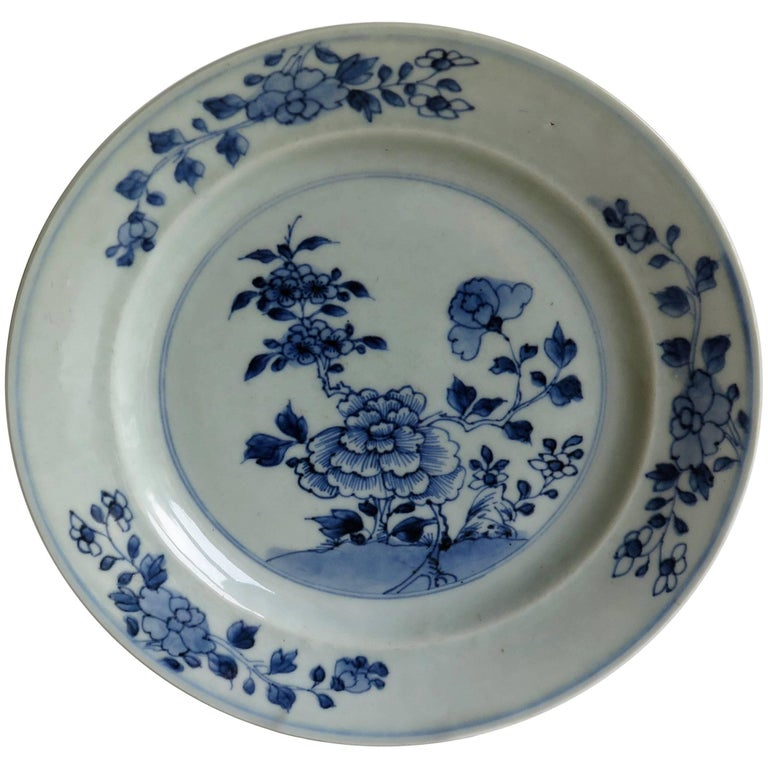 18th Century Chinese Porcelain Plate Blue and White, Qing Qianlong Circa 1770