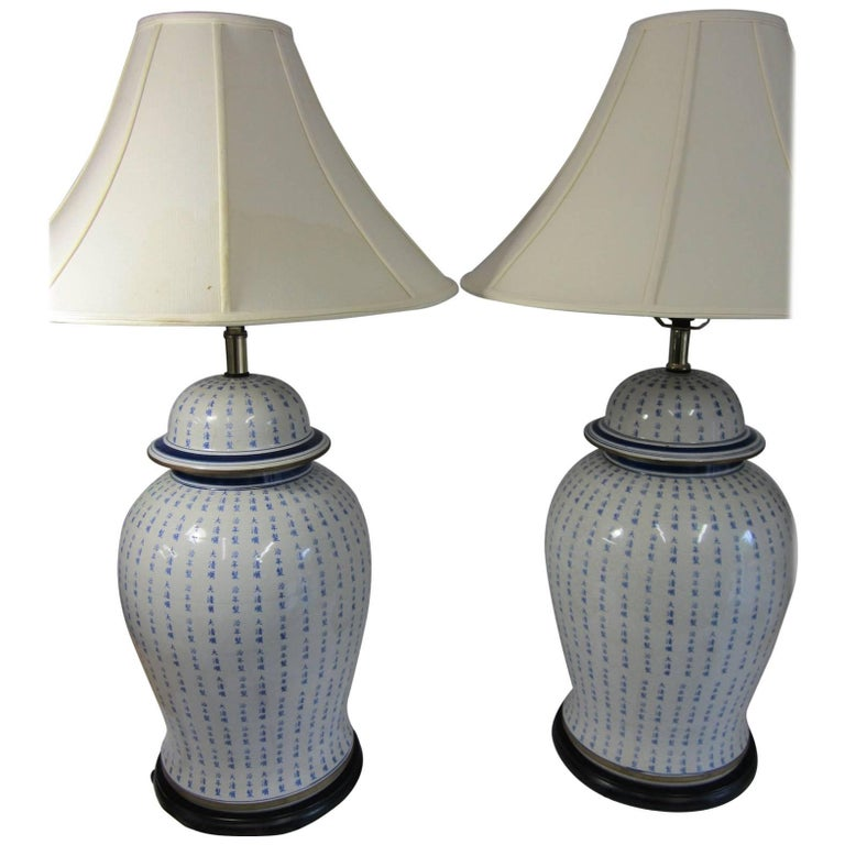 Chinese Style Table Lamps For Sale At 1stdibs