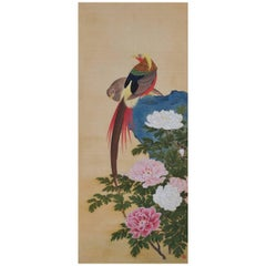 19th Century Japanese Bird and Flower Painting, Pheasants and Peonies