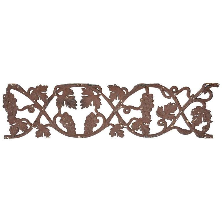 Decorative Metal Railing Piece For Sale