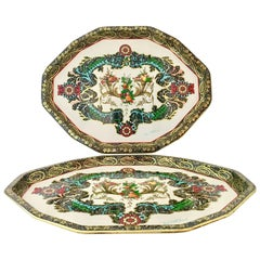 20th Century Pair of Daher England Tin Printed Paisley Serving Trays S/2
