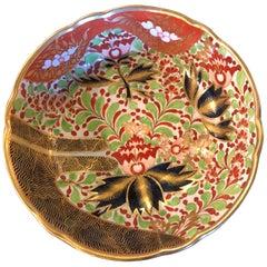 English Worcester Porcelain Imari 19th Century Continental Circular Bowl