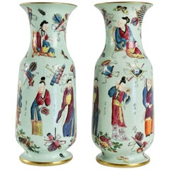 Bayeux, French 19th Century, Polychrome Celadon Family Pair of Vases circa 1850