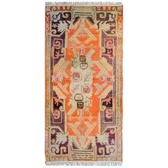 Wonderful Early 20th Century Khotan Rug