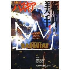 Jean-Michel Basquiat vintage 1990s Japanese book