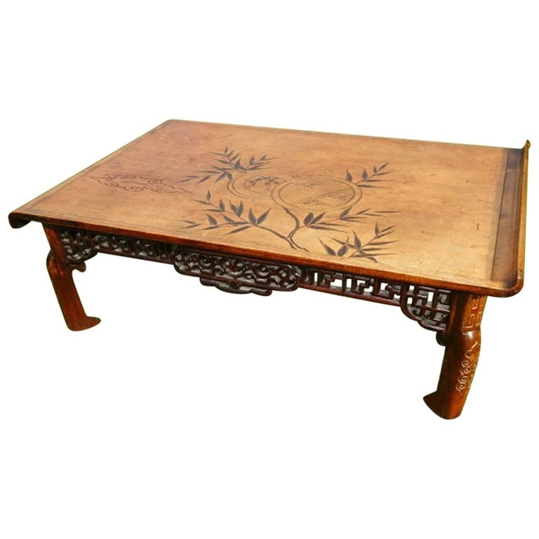 Low Coffee Table In The Chinoiserie Style France Circa 1870 Viardot For Sale At 1stdibs