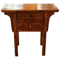 Chinese Elm Hall Table