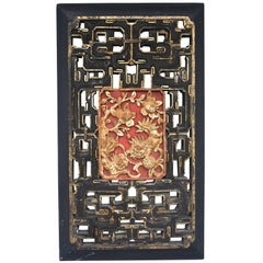 Chinese 'Guardian Lion' Door Panel