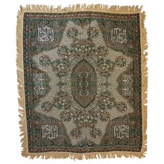 Granada Islamic Spain Textile with Moorish Calligraphy Writing