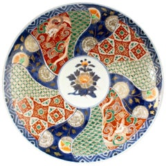 Antique Japanese Meiji Period Imari Porcelain Charger or Wall Plate