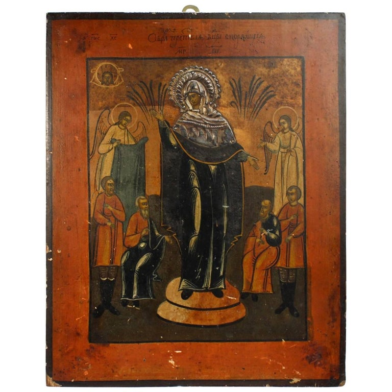 Antique Russian Orthodox Mother of God Joy of All Who Sorrow Painted Wooden Icon