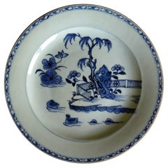 18th Century Chinese Porcelain Blue and White Plate, Qing Qianlong Circa 1760