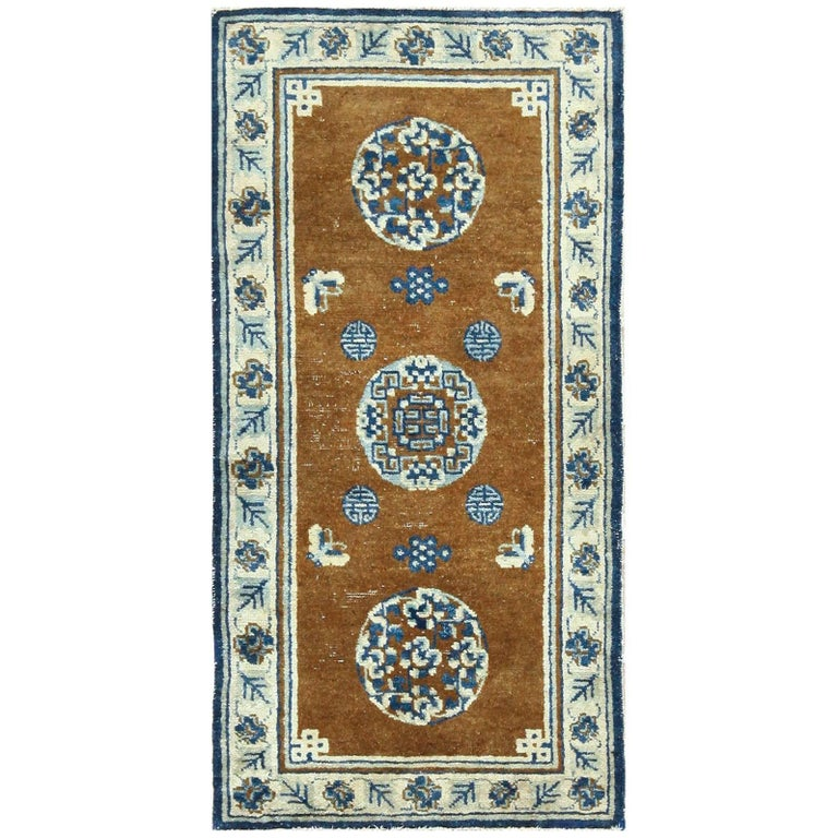 Small Size Antique Blue and Brown Chinese Rug 1