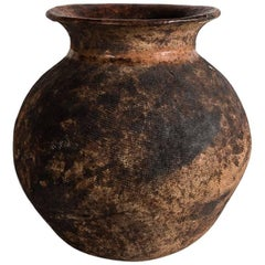Ancient Vessel with Flared Rim, Mid-to-Late Bronze Age