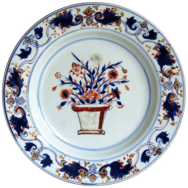 Early 18th Century Chinese Porcelain Plate, Finely Hand-Painted, circa 1720