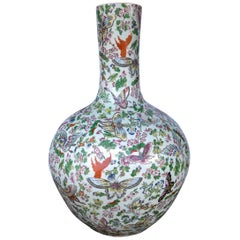 Large Chinese Bottle Form Vase