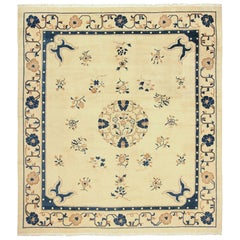 Antique Cream Background Chinese Rug