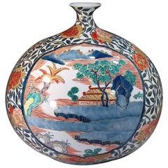 Japanese Ovoid Hand-Painted Decorative Porcelain Vase by Master Artist