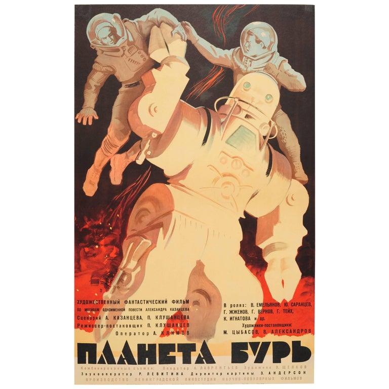 Original Vintage Soviet Movie Poster for the Science Fiction Film Storm Planet For Sale