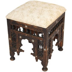 Moroccan Inlaid Bench