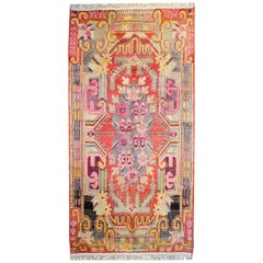 Wonderful Early 20th Century Samarkand Rug