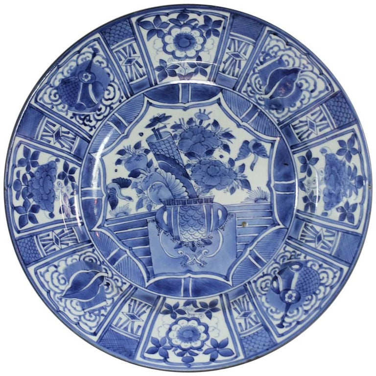 Early 18th Century Japanese Arita Blue and White Charger