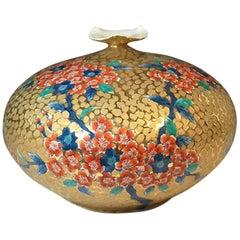 Japanese Ovoid Gilded Porcelain Decorative Vase by Master Artist