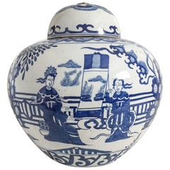 Extra Large Vintage Chinese Blue and White Ginger Jar