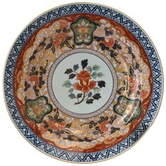 Large Japanese Imari Gilded Porcelain Charger by Kinsen